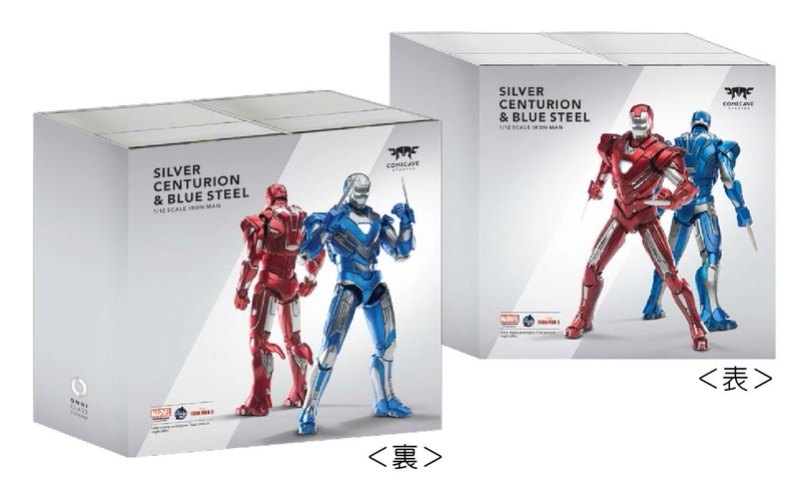 Iron Man 3 - Mark 25 (Striker) et Mark 30 - 1/12 (Comicave) Co175q10