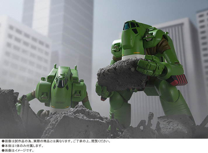 Patlabor - Robot Side Labor (Bandai) - Page 3 Img_rs10