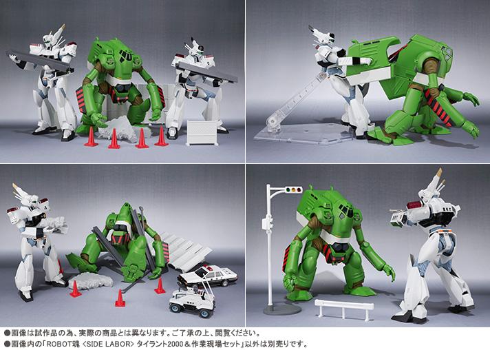 Patlabor - Robot Side Labor (Bandai) - Page 3 Img_rs11