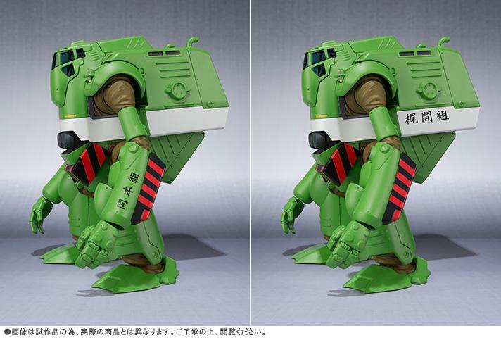 Patlabor - Robot Side Labor (Bandai) - Page 3 Img_rs12