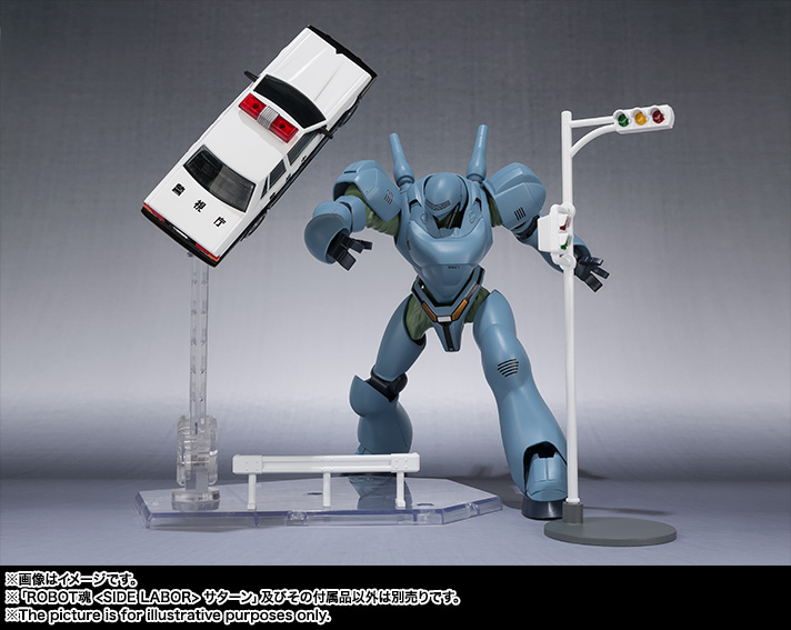 Patlabor - Robot Side Labor (Bandai) - Page 4 Item_072