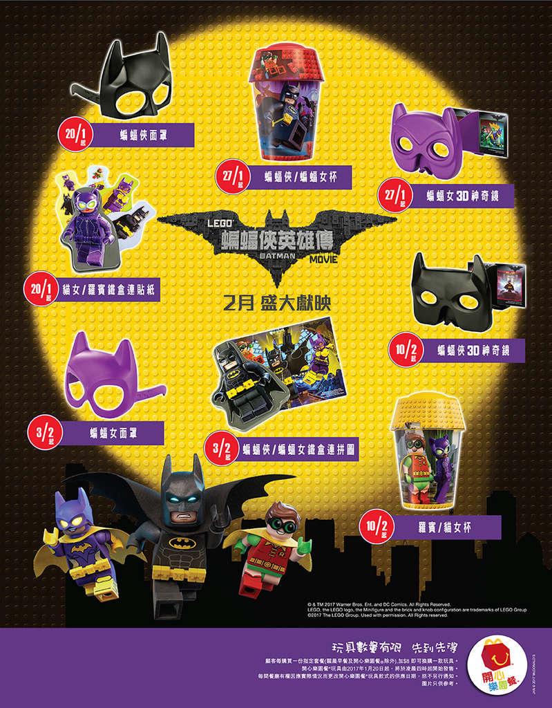 Batman - Page 9 Produc10