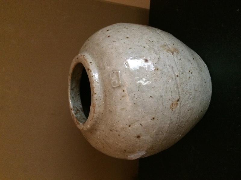 Ginger jar? Please help ID mark Img_0713