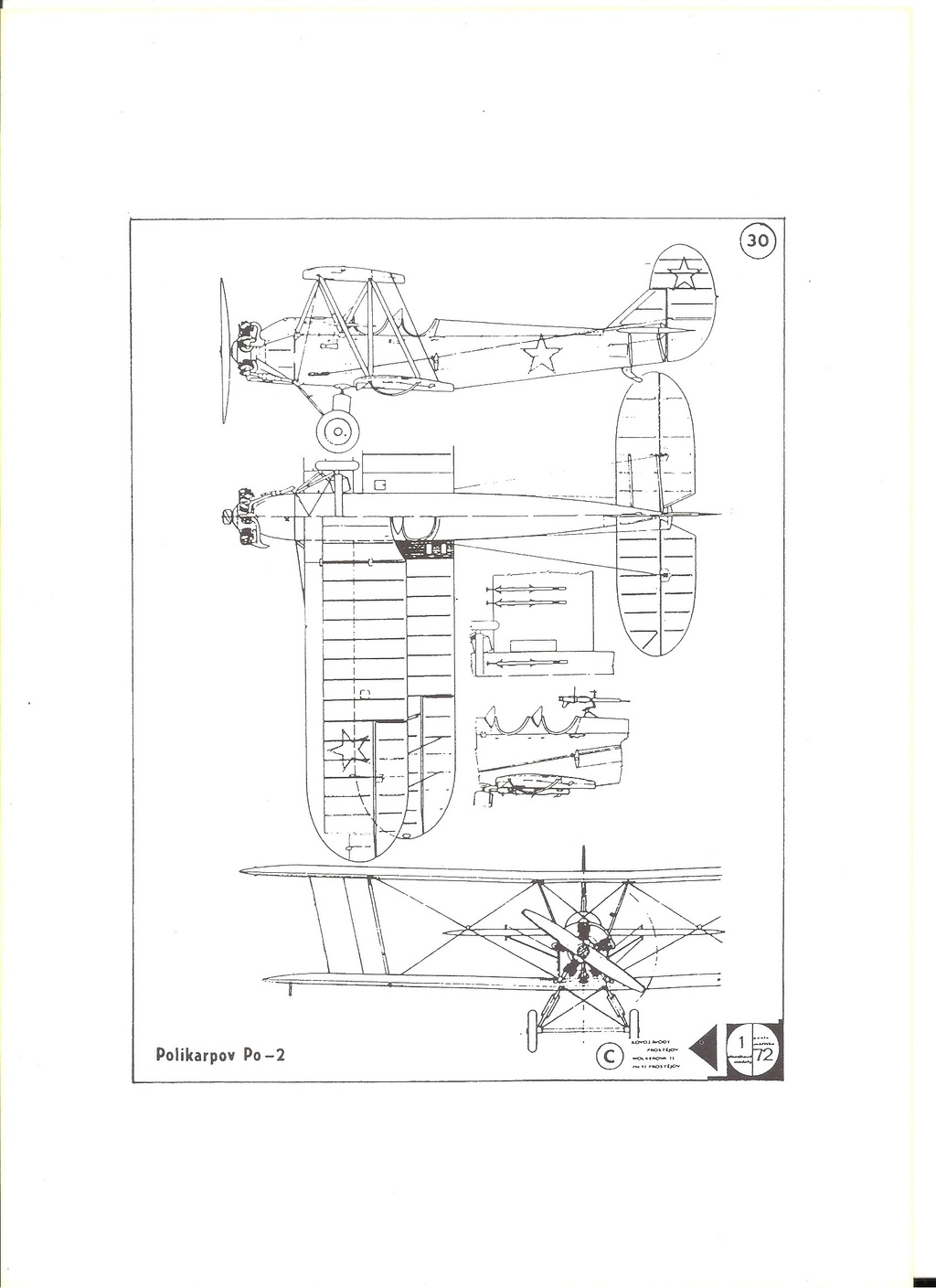 [KOVOZAVODY 199.] Catalogue 199.  Kovoza69