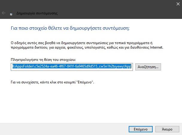 Η Microsoft κυκλοφορεί ένα νέο File Explorer στο Creators Update 174