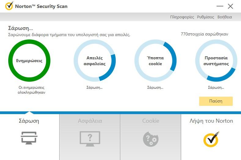 Norton Security Scan 4.7.0.181 182