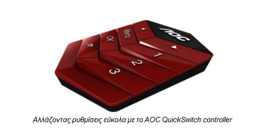"""Δύο νέες AOC AGON gaming οθόνες με σχεδιασμό """"χωρίς πλαίσιο"""" και καμπυλότητα 1800 χιλ.  215"""