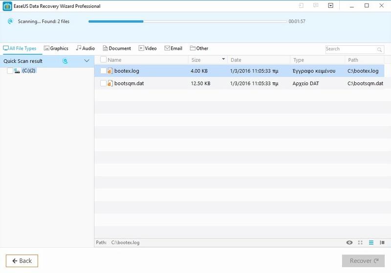 ΕaseUS Data Recovery Wizard Professional (Review) 220
