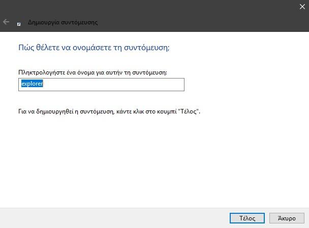 Η Microsoft κυκλοφορεί ένα νέο File Explorer στο Creators Update 243