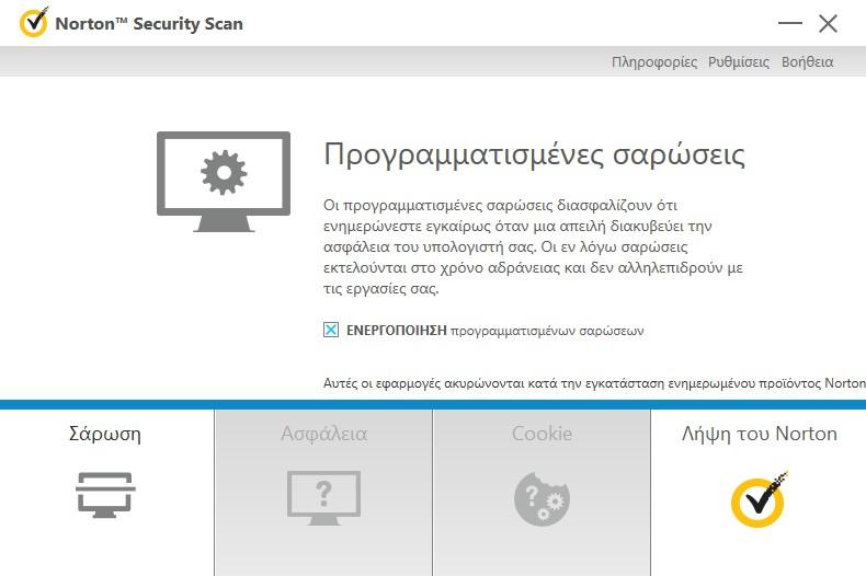 Norton Security Scan 4.7.0.181 245