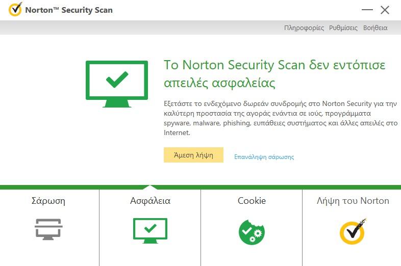 Norton Security Scan 4.7.0.181 246