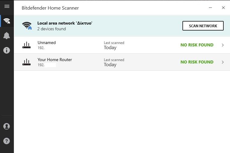 Bitdefender Home Scanner 1.0.5.108 249
