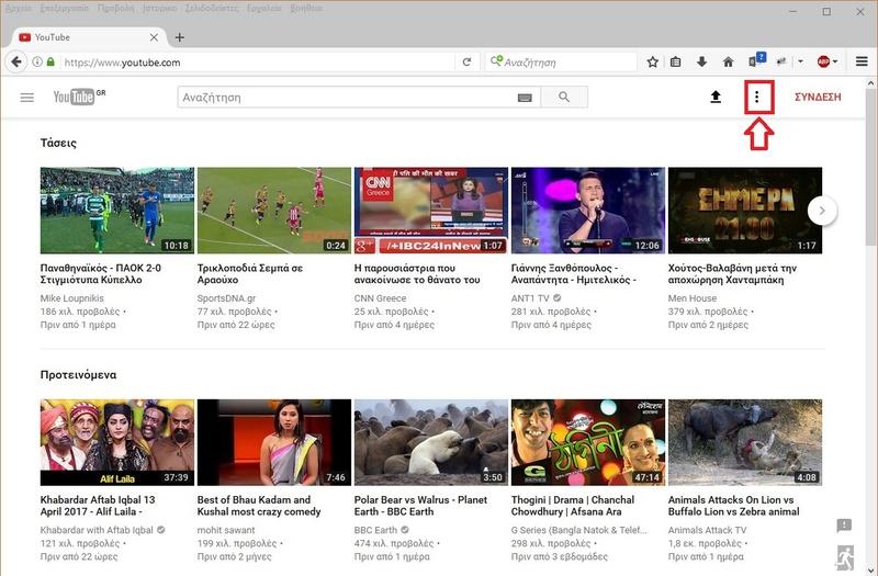 """Το YouTube εργάζεται σε νέα """"Σκοτεινή λειτουργία"""" 325"""
