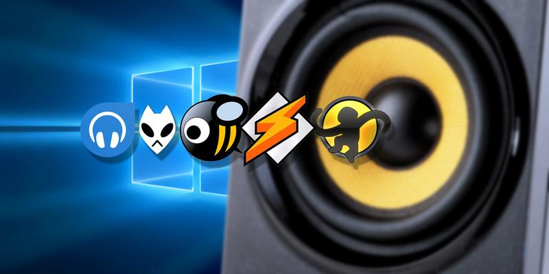 Τα 5 καλύτερα δωρεάν audio players για τα Windows  Best-f10