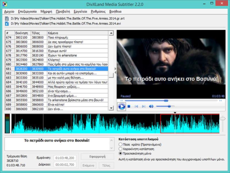 DivXLand Media Subtitler 2.2.0 Dms_gr11
