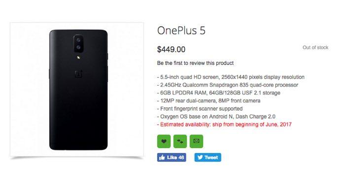 [Update] OnePlus 5: Διέρρευσαν τα τεχνικά χαρακτηριστικά του smartphone Oneplu10