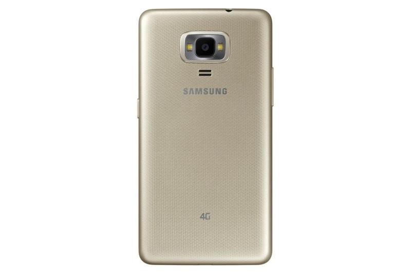 Η Samsung κυκλοφορεί επίσημα το Z4 με οθόνη 4.5 ιντσών και επεξεργαστή τετραπλού πυρήνα  Samsun24