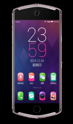 Ανακοινώθηκε το smartphone Meitu Τ8 T8-23710