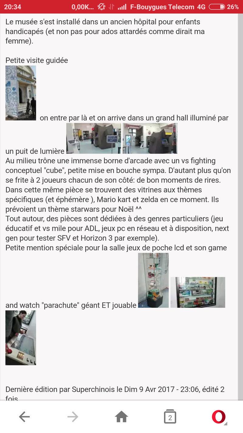 Pixel Museum Screen11