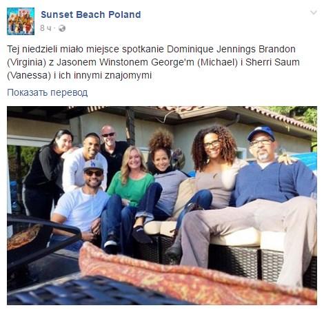 News Stars Sunset Beach Screen32