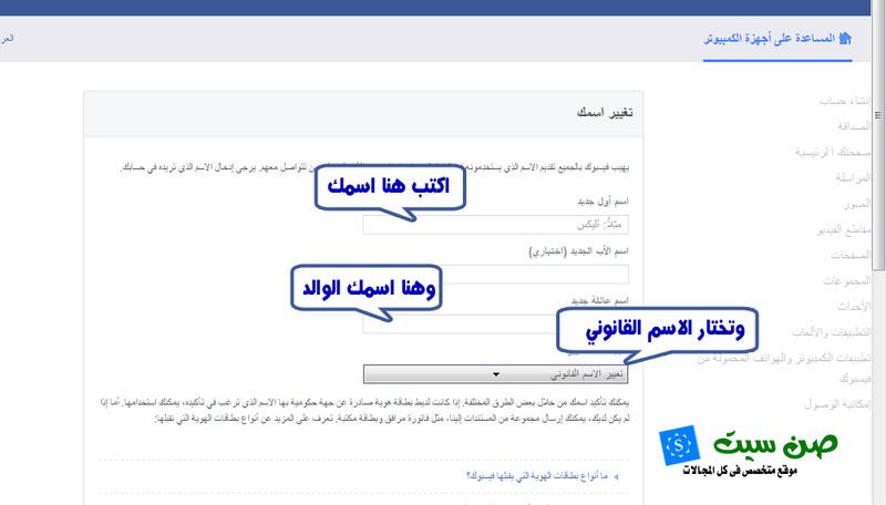 شرح تأكيد هوية حسابك المفتوح فى فيسبوك 110