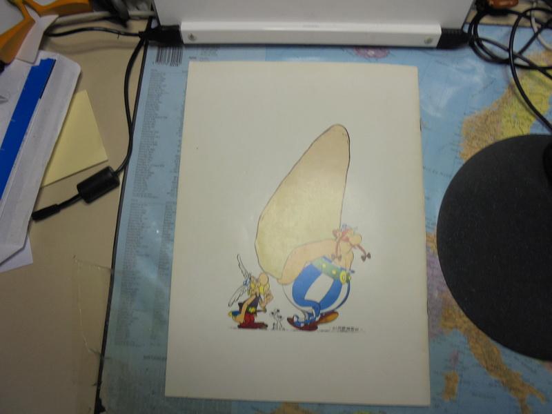 asterix mais achat - Page 2 Dsc02640