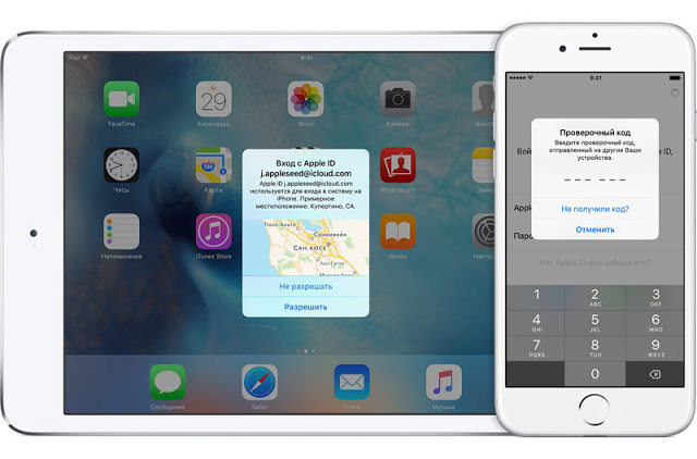 ΤΕΧΝΟΛΟΓΙΑ SMARTPHONES Σοβαρό πρόβλημα στο ios 10 με τους λογαριασμούς των χρηστών 113