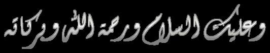 Oumm Ibrahim - Les trésors du Qoran (session 1)  Coolte14