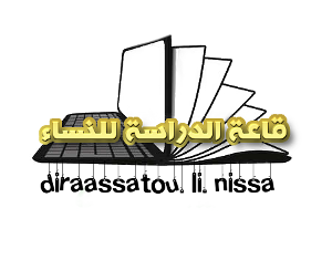 Règlement du forum  Fatema10