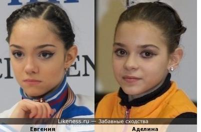 Евгения Медведева - 3 - Страница 48 1110