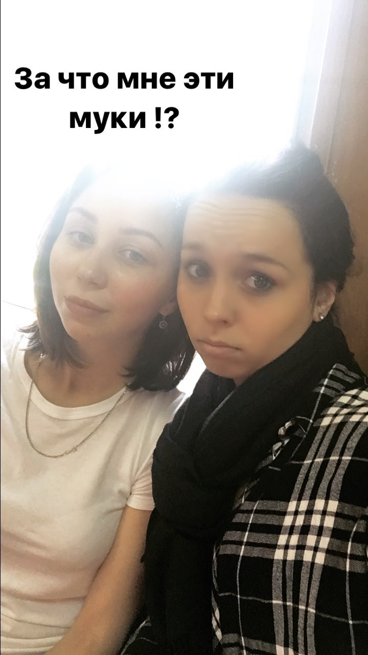 Елизавета Туктамышева -4 & Андрей Лазукин - Страница 3 182