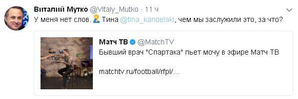 Спортивный канал «Матч ТВ» - Страница 15 2126