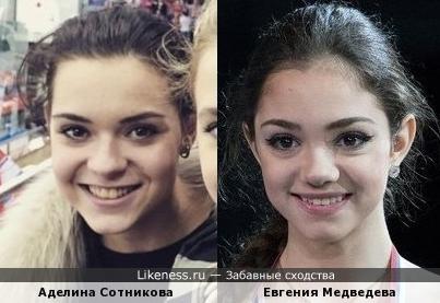 Евгения Медведева - 3 - Страница 48 2210