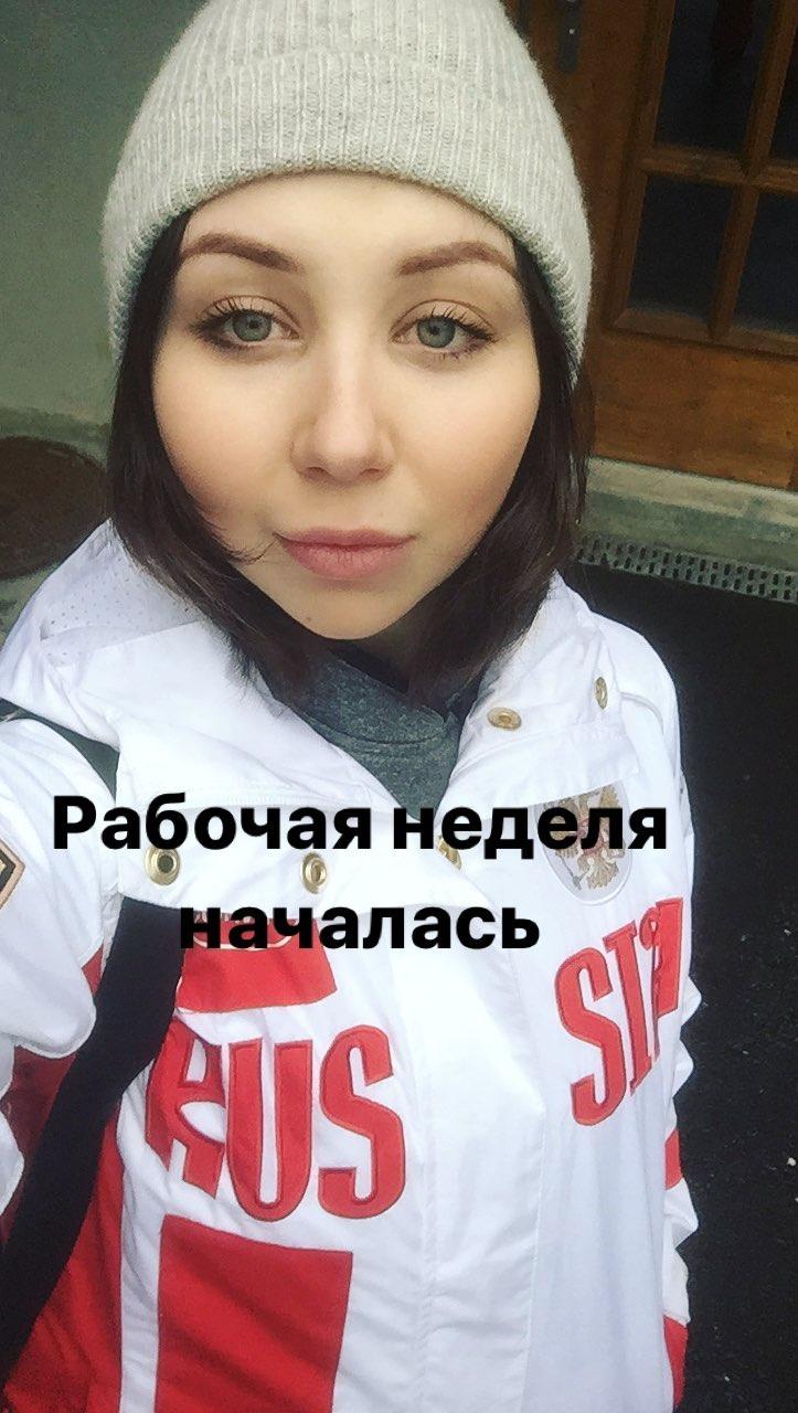 Елизавета Туктамышева - 3 - Страница 48 241