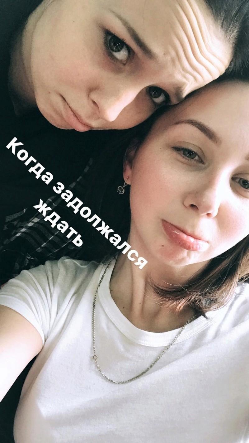 Елизавета Туктамышева -4 & Андрей Лазукин - Страница 3 280