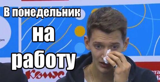 Максим Ковтун - Страница 45 286
