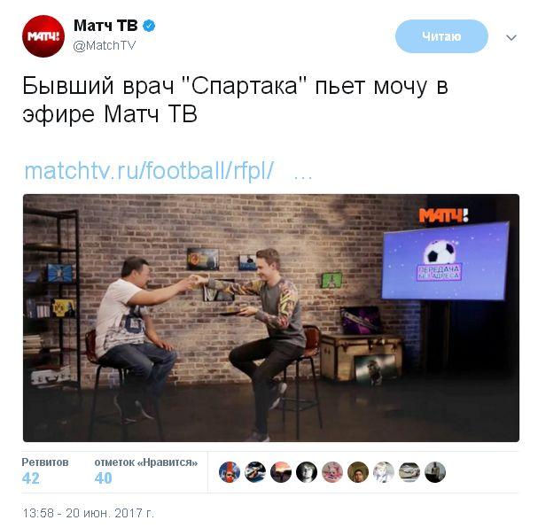 Спортивный канал «Матч ТВ» - Страница 15 3100