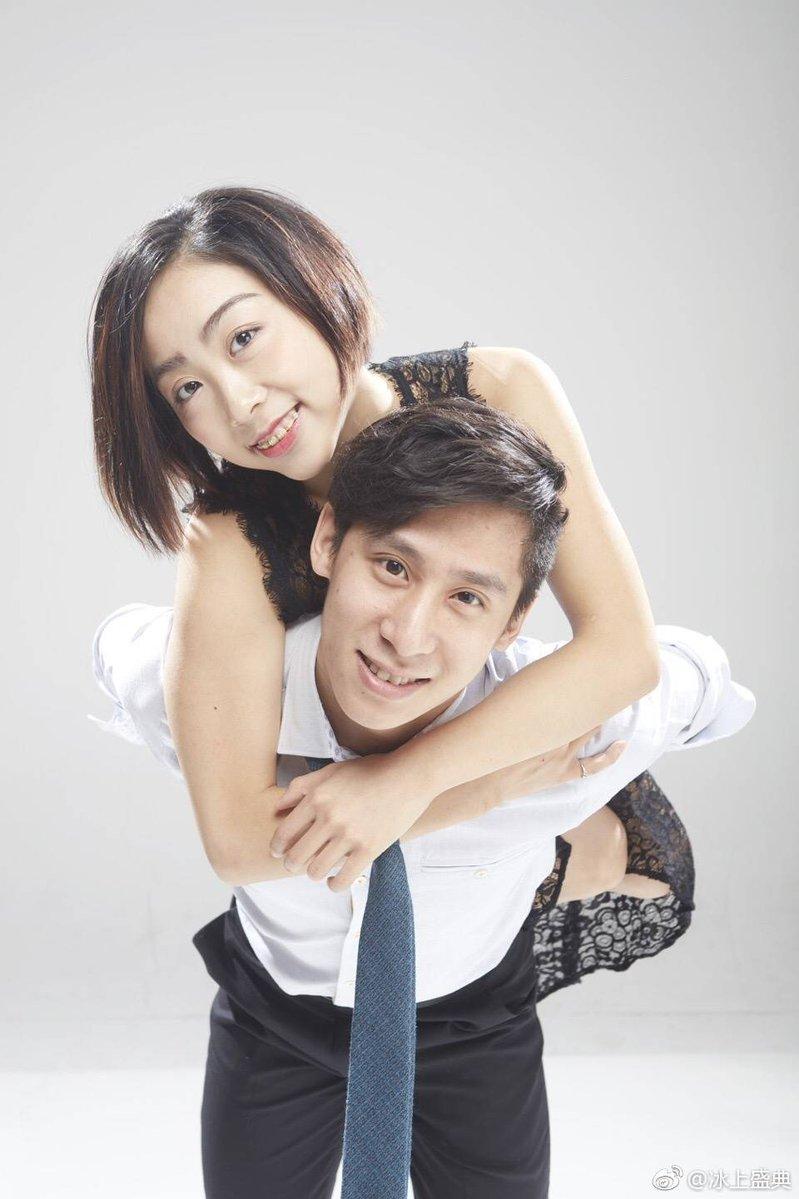 Вэньцзин Суй - Цун Хань / Wenjing SUI - Cong HAN CHN - Страница 8 4410