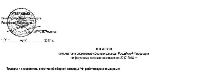 Сборные мира - Страница 5 466