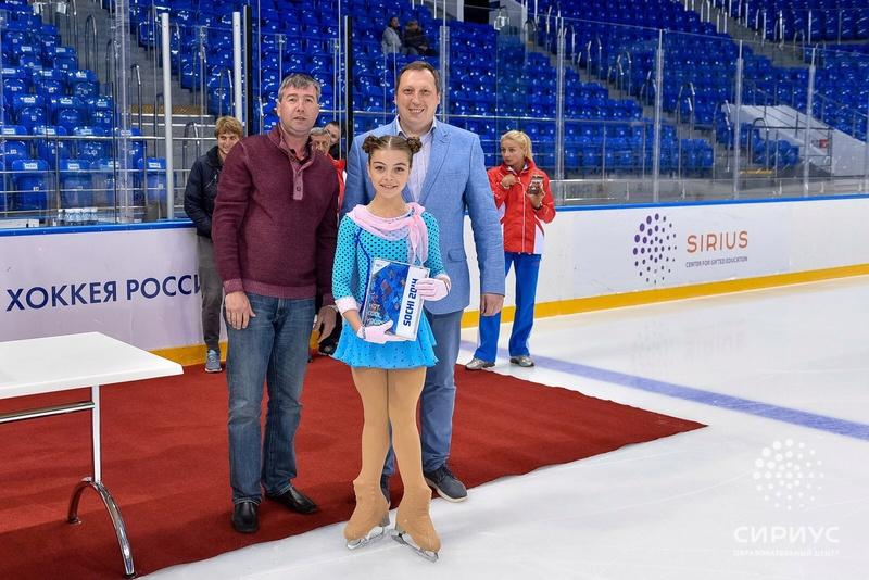 Евгения Медведева - 4 - Страница 5 586