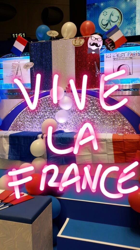 Франция земная - Страница 5 638