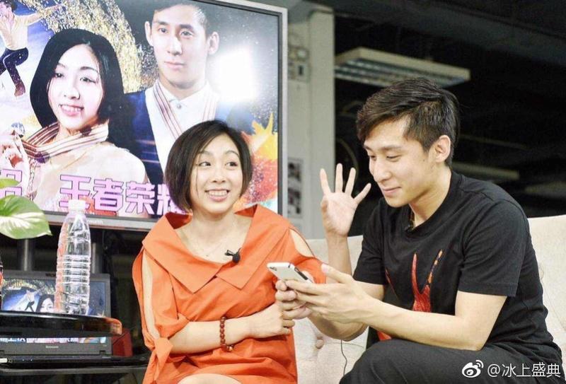 Вэньцзин Суй - Цун Хань / Wenjing SUI - Cong HAN CHN - Страница 8 644
