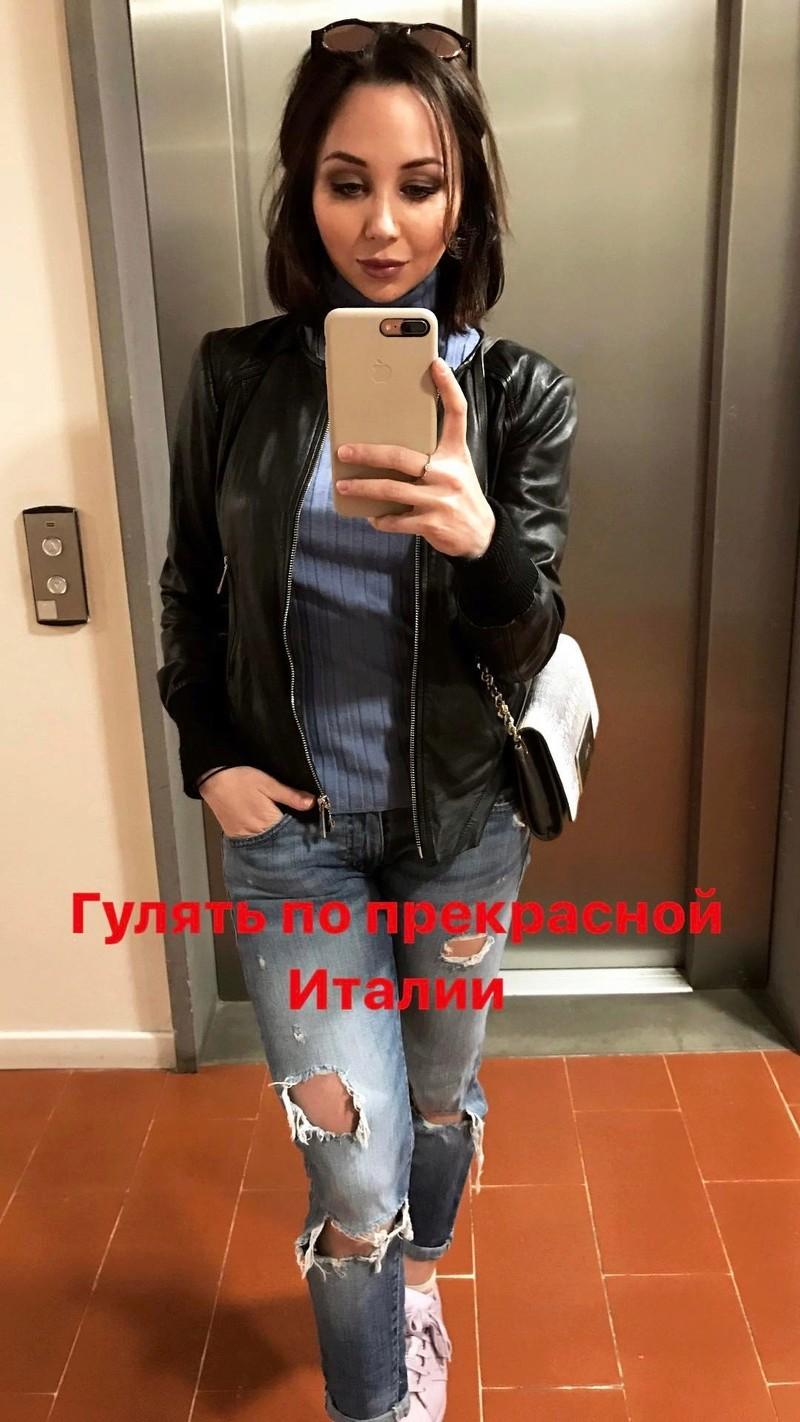 Елизавета Туктамышева - 3 - Страница 50 741