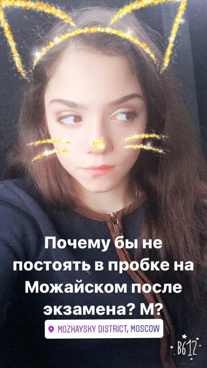 Евгения Медведева - 4 858