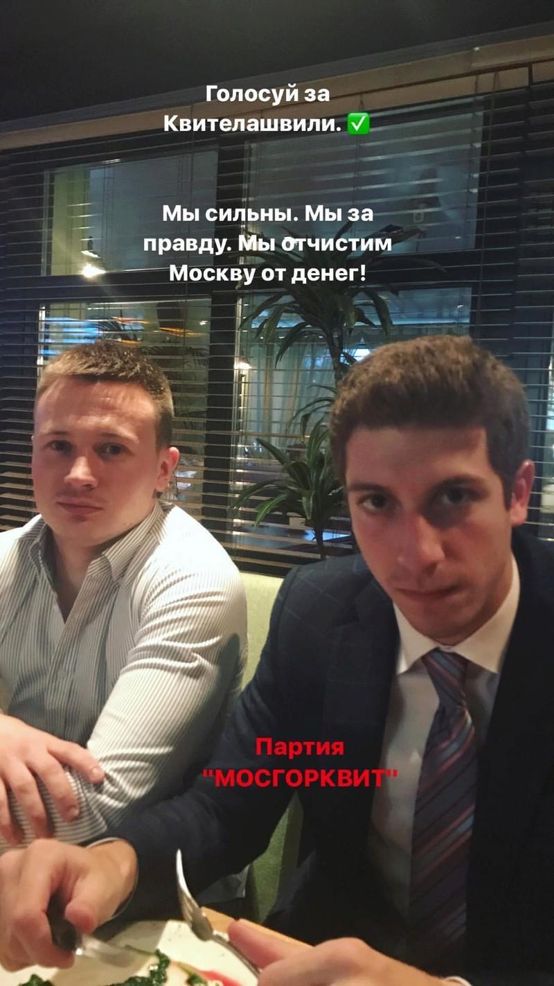 Морис Квителашвили / Moris KVITELASHVILI GEO - Страница 4 957
