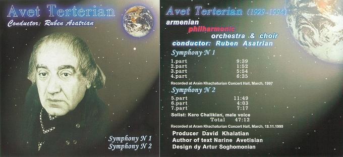 Playlist (124) - Page 3 Avet_t12