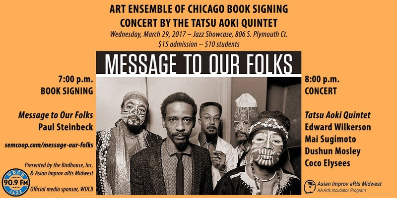 Art Ensemble of Chicago C7nufl10