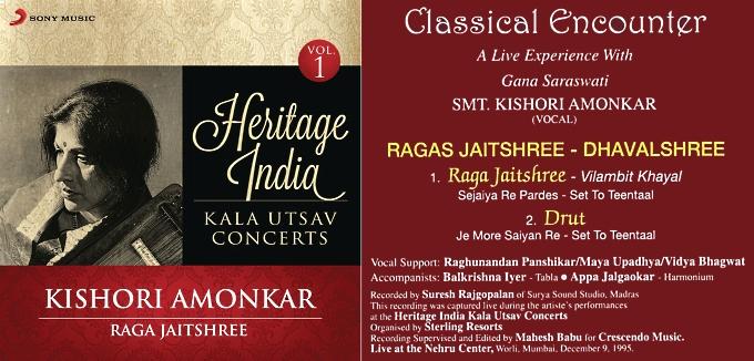 Musiques traditionnelles : Playlist - Page 15 Kishor11