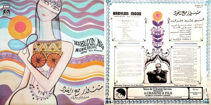 Musiques traditionnelles : Playlist - Page 15 Munir_10