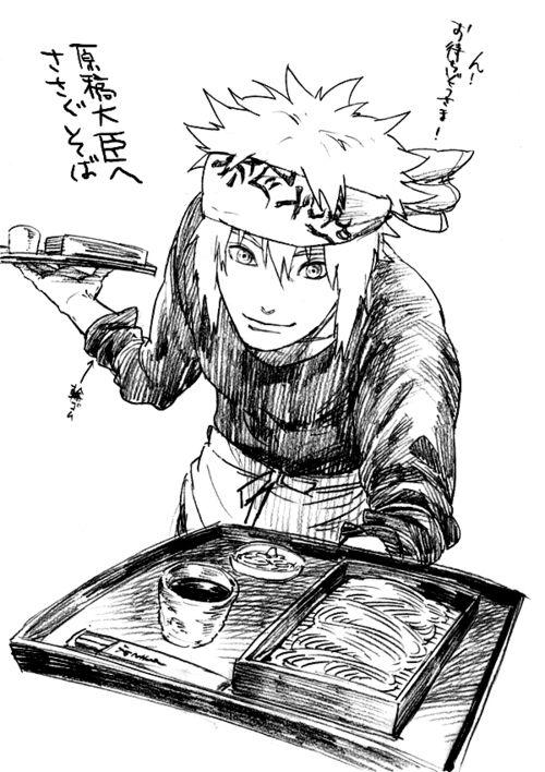 Hit or Miss? Version manga - animé - Page 20 111d3710